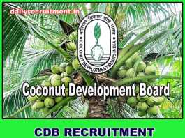 CDB Recruitment 2018-19