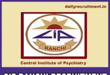 CIP Ranchi Recruitment 2019