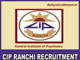 CIP Ranchi Recruitment 2019