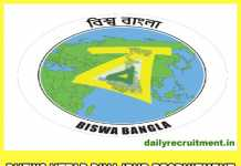 DHFWS Uttar Dinajpur Recruitment 2019