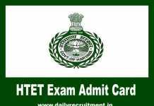 HTET Admit Card 2019