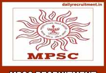 MPSC Recruitment 2020