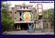 Madurai District Court Recruitment 2019