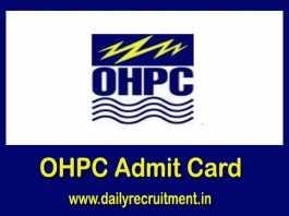 OHPC Admit Card 2018
