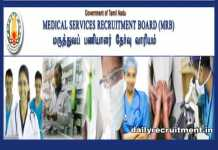 TN MRB Result 2018