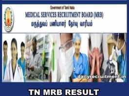 TN MRB Result 2018