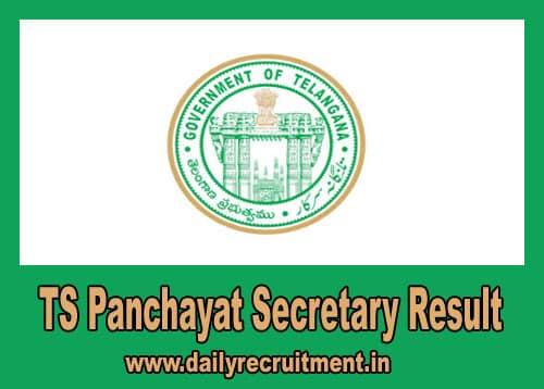 TS Panchayat Secretary Result 2019