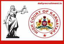 Shivamogga District Court Recruitment 2019