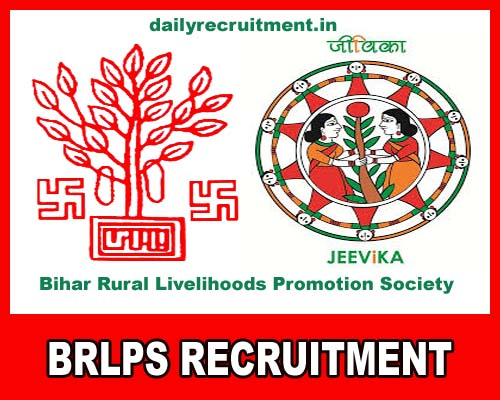 BRLPS Recruitment 2020