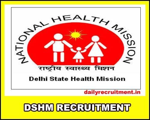 DSHM Recruitment 2021
