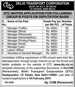 DTC Recruitment 2019