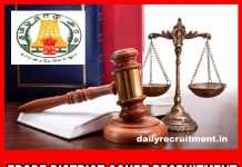 Erode District Court Recruitment 2019