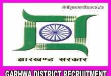 Garhwa District Recruitment 2019