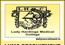 LHMC Recruitment 2019