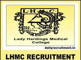 LHMC Recruitment 2019