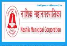 Nashik Municipal Corporation Recruitment 2019