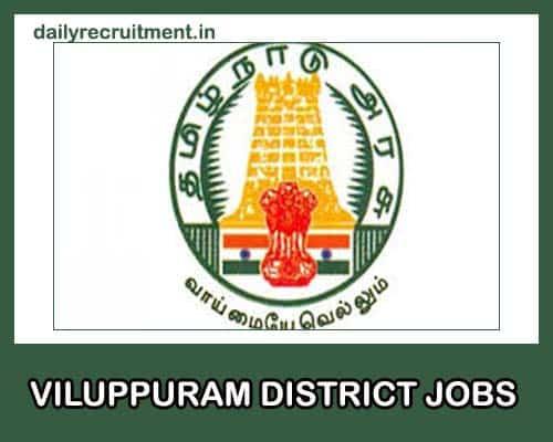 Viluppuram District Jobs 2019
