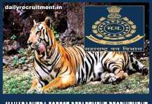 Maharashtra Forest Department Recruitment 2019