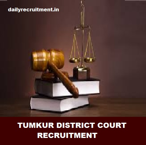 Tumkur District Court Recruitment 2020