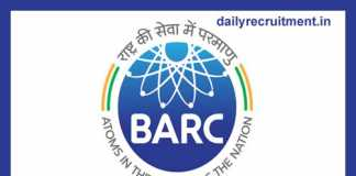 BARC Admit Card 2019