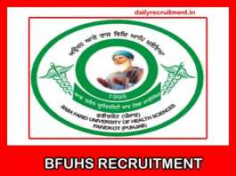BFUHS Recruitment 2019