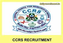 CCRS Recruitment 2019