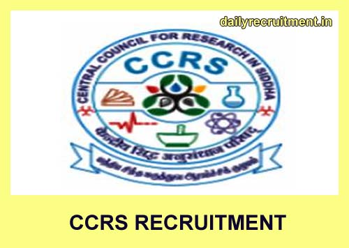 CCRS Recruitment 2021