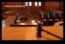 Fazilka District Court Recruitment 2019