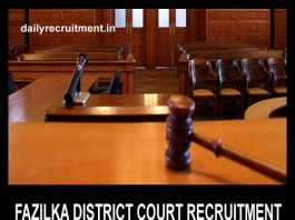 Fazilka District Court Recruitment 2019