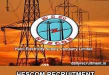 HESCOM Recruitment 2019