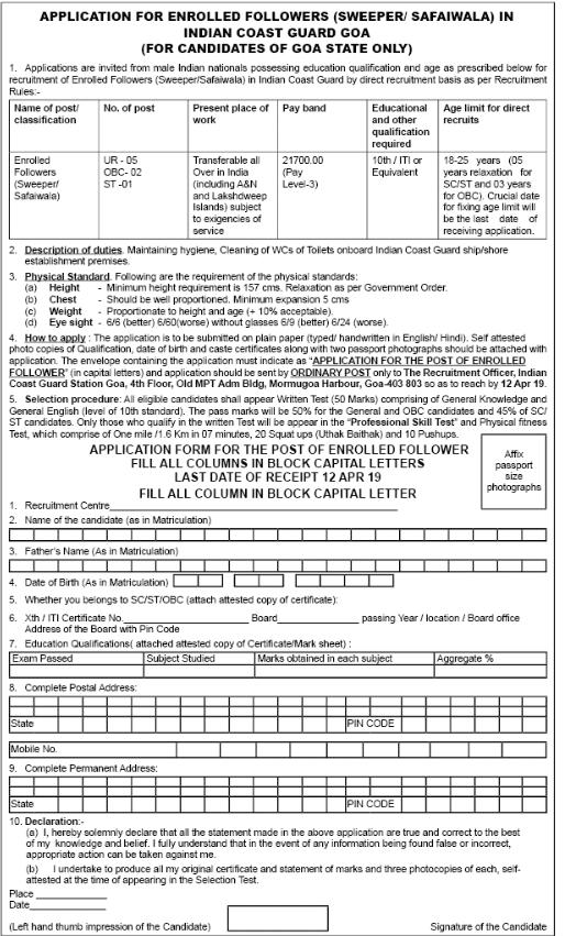 Indian Coast Guard Recruitment 2019, Apply for Latest Job Vacancies