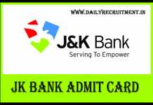 JK Bank Admit Card 2019