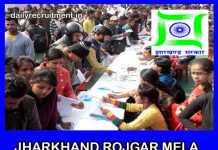 Jharkhand Rojgar Mela 2019