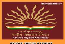 KVAVK Recruitment 2019