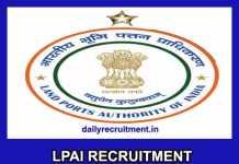 LPAI-Recruitment-218x150 Online C Form Download Gujarat on programming language compiler, language book pdf, borland compiler, programming for windows 10, programming pdf, intel linux compiler, bloodshed dev,