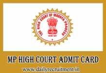 MP High Court Admit Card 2019