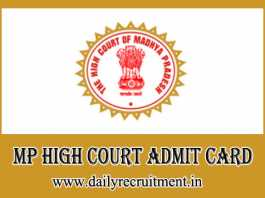 MP High Court Admit Card 2019