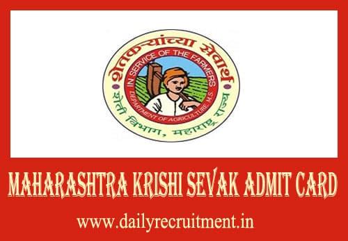 Maharashtra Krishi Sevak Admit Card 2019