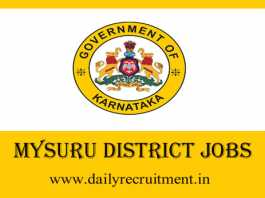Mysuru District Jobs 2019