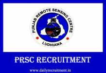 PRSC Recruitment 2019