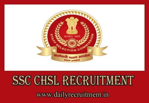 SSC CHSL 2020 Notification