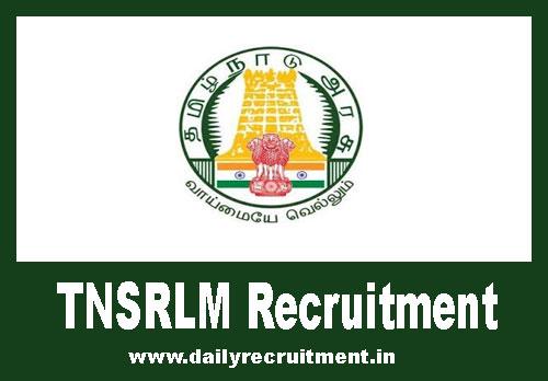 TNSRLM Recruitment 2019