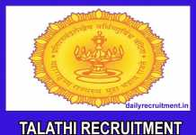 Talathi Recruitment 2019