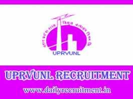 UPRVUNL Recruitment 2019