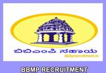 BBMP Recruitment 2019