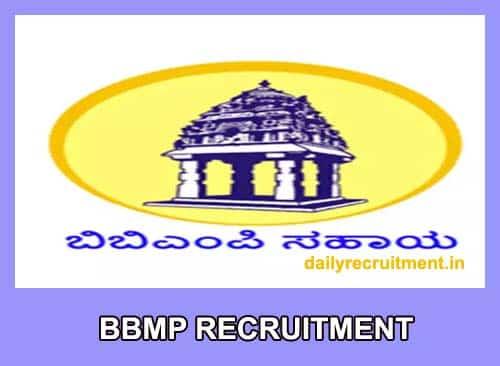 BBMP Recruitment 2021