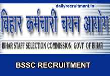 BSSC Recruitment 2019