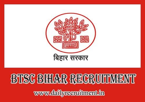 BTSC Bihar Recruitment 2020