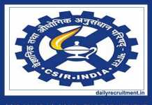 CSIR Madras complex Recruitment 2019