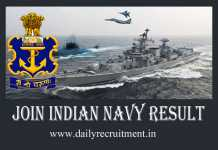 Join Indian Navy Result 2019